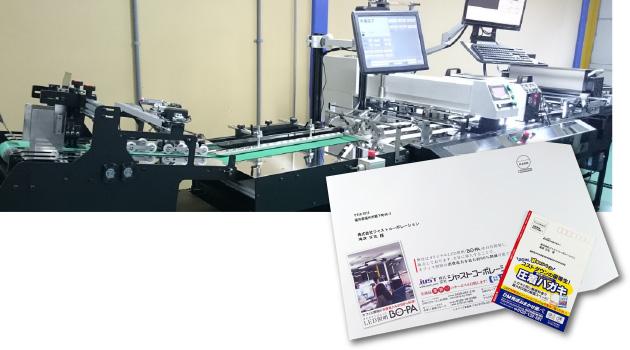 機械紹介1
